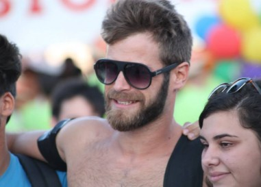 Dates des Gay Pride du Portugal 2017