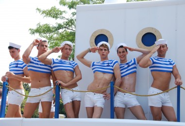 Gay Pride du Québec 2016 : toutes les dates